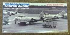 航空自衛隊 F86F40|フジミ模型