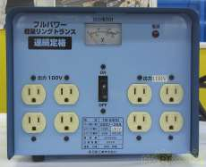 電動工具関連商品|日動工業株式会社