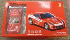 フェラーリ 599 GTB|フジミ模型株式会社