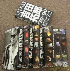 邦楽 VHS 5本 BMGジャパン