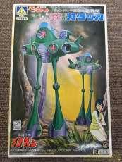 バッフ・クラン宇宙軍制式|青島文化教材社