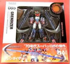 スーパーロボット|KAIYODO