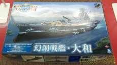 ファンタシースターオンライン2|青島文化教材社