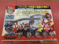レーシングサーキット|新正工業株式会社