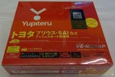 トヨタ プリウス・SAI|YUPITERU