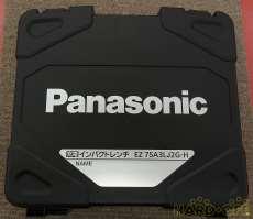 【18V 5.0Ah×2】|PANASONIC