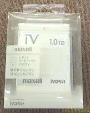 【1TB】|HITACHI MAXELL
