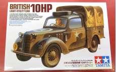 イギリス 小型軍用車|TAMIYA