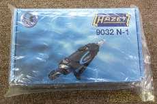 コレットチャック 6mm HAZET社