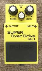 SUPER Over Drive|BOSS