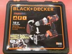 【マルチツールベーシック】|BLACK&DECKER