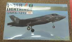 F-35B ライトニングII フジミ模型株式会社