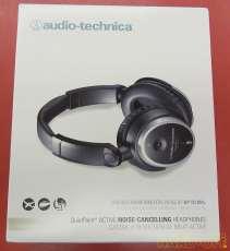 アクティブノイズキャンセリングヘッドホン|AUDIO-TECHNICA