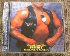 ベスト・サウンドトラック|KING RECORD