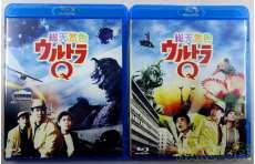 総天然色ウルトラQ Blu-ray BOX I|BANDAI
