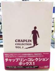 チャップリン・コレクション・ボックス1|PIONEER