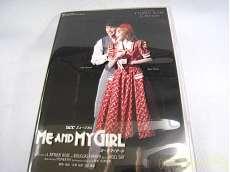 DVD UCC ミュージカル ME AND MY GIRL