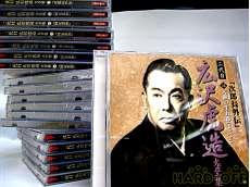 浪曲CD 二代目広沢虎造大全集|その他ブランド