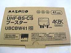 UHF・BS・CSブースター