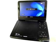 ポータブルDVDプレーヤーDVP-FX980|SONY