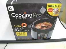 電気圧力鍋|SHOP JAPAN