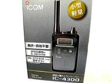 IC-4300トランシーバー|ICOM