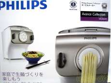 HR2365/01製麺機|PHILIPS