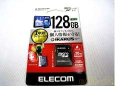 microSDXC 128GB|ELECOM