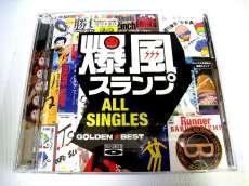 爆風スランプ ALL SINGLES CD|