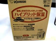 CV-EB30電気マホービン|ZOJIRUSHI