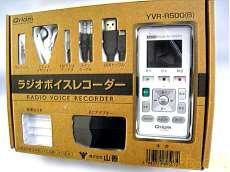 AM/FMラジオレコーダーYVR-R500|YAMAZEN