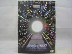 DVDボックス|東映