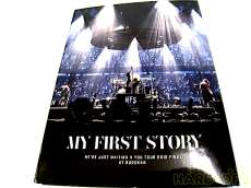 MY FIRST STORY Tour 2016(DVD)|