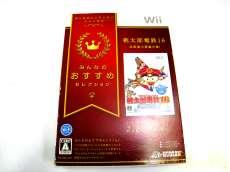 桃太郎電鉄16北海道大移動の巻!Wiiソフト|