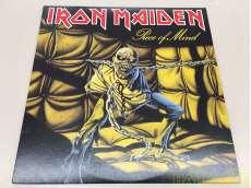 IRON MAIDEN - Piece Of Mind|EMI