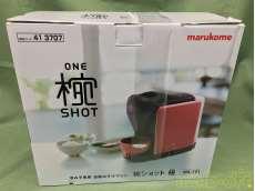 自動みそ汁マシン|MARUKOME