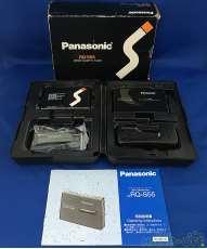 ステレオカセットプレーヤー|PANASONIC