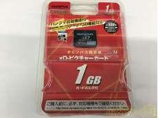 XDカード 1GB|OLYMPUS