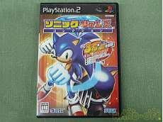 PS2ソフト ソニック ジェムズ コレクション|SEGA
