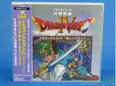 「ドラゴンクエストⅣ」導かれし者たち+オリジナル・ゲームミュージック|SME