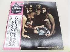 ジミ・ヘンドリックス - エレクトリック・レディランド|Polydor Records