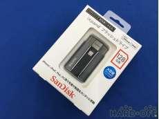 iXpandフラッシュドライブ 128GB|SANDISK