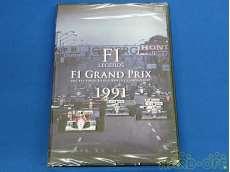 F1LEGENDS F1 GRAND PRIX 1991|ジェネオン ユニバーサル エンターテイメント