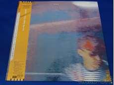 Pet Shop Boys - Disco|EMI