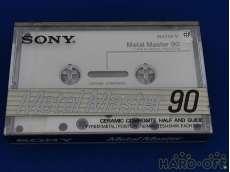 メタルカセットテープ|SONY