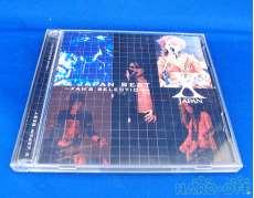 X JAPAN BEST ~FAN'S SELECTION~|ユニバーサルミュージック