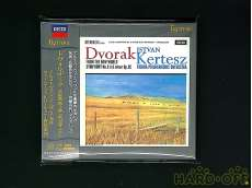 ドヴォルザーク 交響曲第9番 「新世界より」 ユニバーサル ミュージック