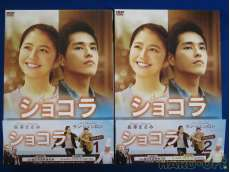 ショコラ DVD-BOX1&2セット その他ブランド