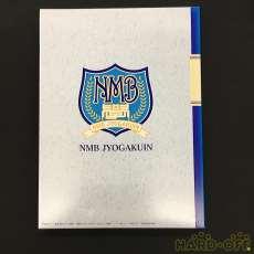NMB48/げいにん!/DVDBOX|ラフアウトロウドレコーズ
