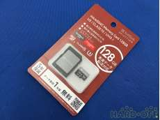 microSDXCカード 128GB|SOFTBANK
